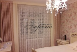 Шторы для спальни. Дизайн штор. Портьера молочный плюш с розовым кружевом фр сетка