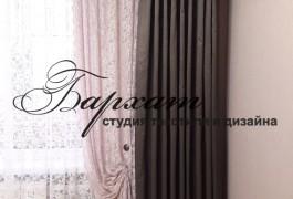 Французская сетка в спальне на окнах