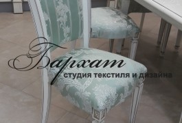 Чехол на стул в гостиную