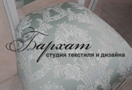 Пошить чехол на стул можно под заказ в СТД Бархат