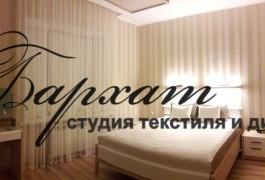 Тюль в спальню фирмы Эспокадо
