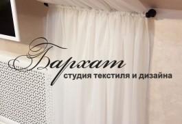 Как украсить мансардное окно в спальне