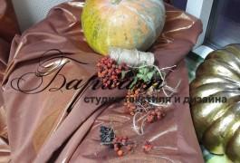 золотая тыква к осени