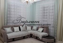 Подушки на диван декоративные