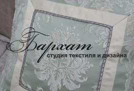 Подушки с остатков ткани от штор