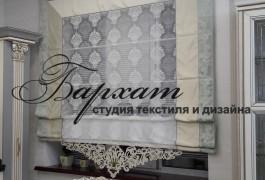 Римская штора - сочетание нескольких тканей