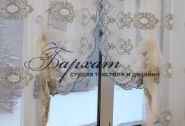 Оформление французского окна шторами