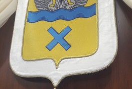герб города Оренбург